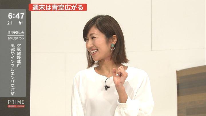 2019年02月01日酒井千佳の画像17枚目