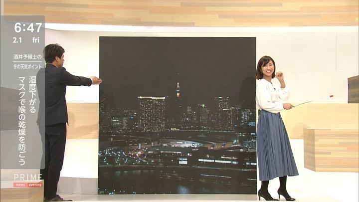 2019年02月01日酒井千佳の画像18枚目