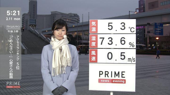 2019年02月11日酒井千佳の画像01枚目