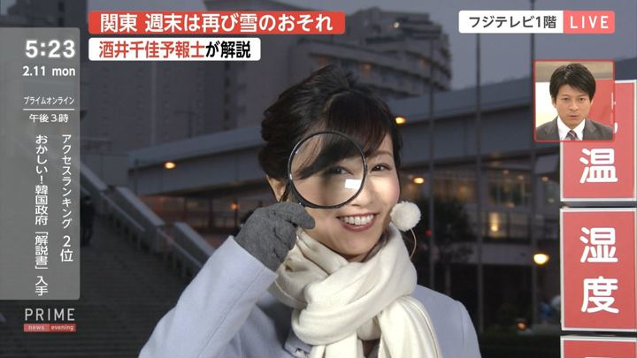 2019年02月11日酒井千佳の画像04枚目