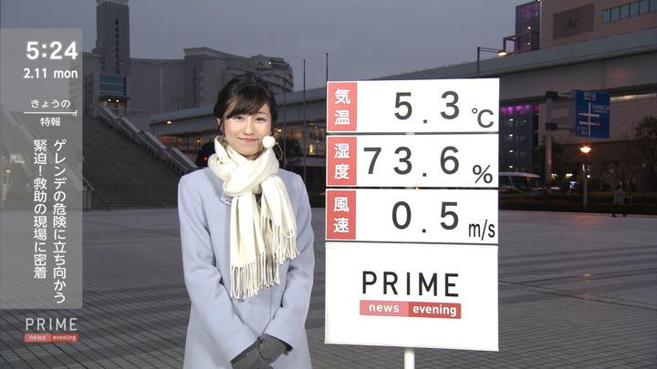 2019年02月11日酒井千佳の画像05枚目