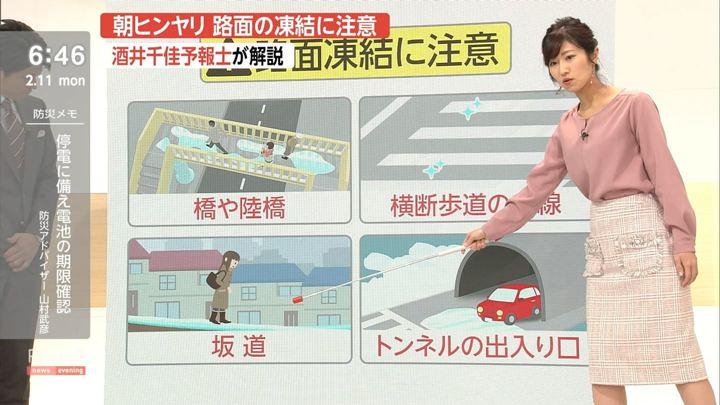 2019年02月11日酒井千佳の画像08枚目