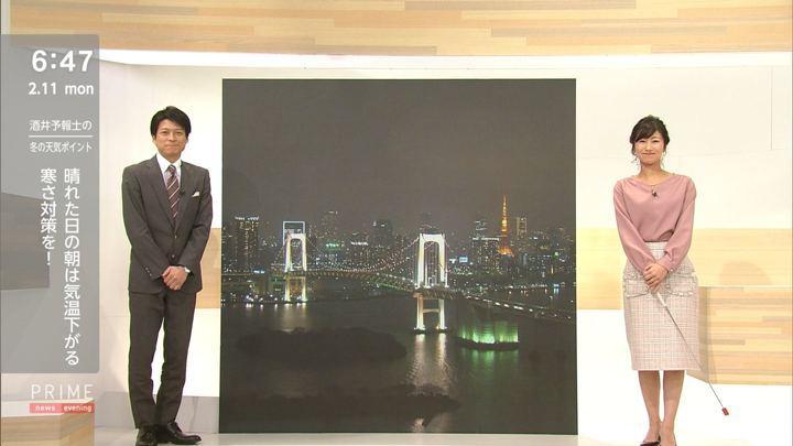 2019年02月11日酒井千佳の画像09枚目