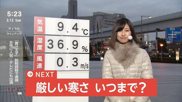 2019年02月12日酒井千佳の画像01枚目