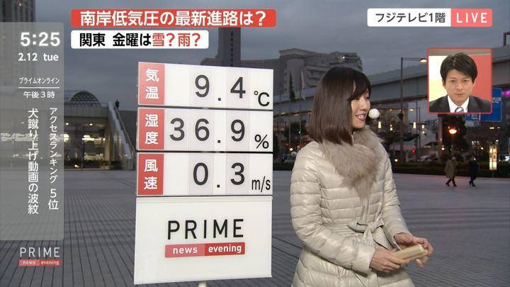 2019年02月12日酒井千佳の画像03枚目