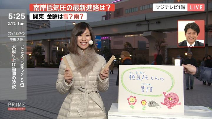 2019年02月12日酒井千佳の画像04枚目