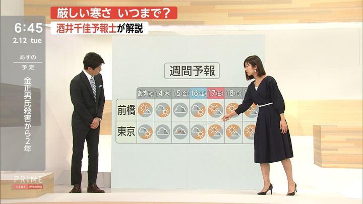 2019年02月12日酒井千佳の画像09枚目