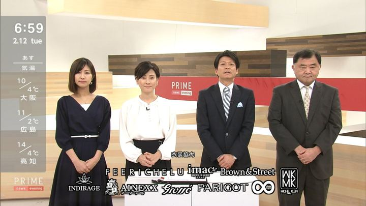 2019年02月12日酒井千佳の画像12枚目