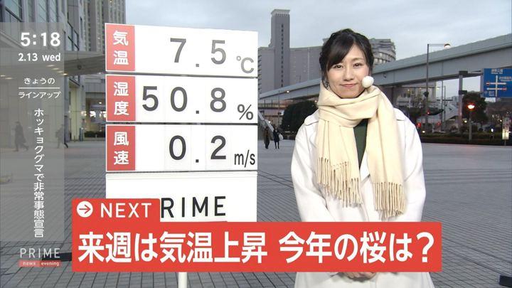 2019年02月13日酒井千佳の画像01枚目