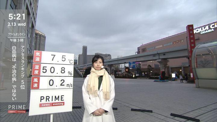 2019年02月13日酒井千佳の画像02枚目