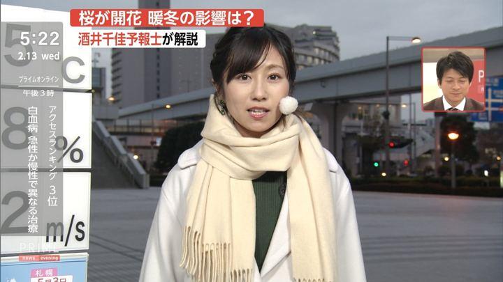 2019年02月13日酒井千佳の画像04枚目