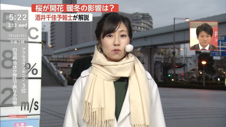 2019年02月13日酒井千佳の画像05枚目