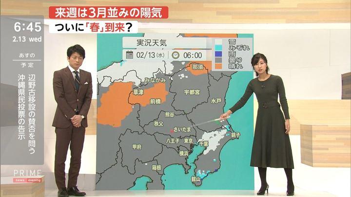 2019年02月13日酒井千佳の画像07枚目