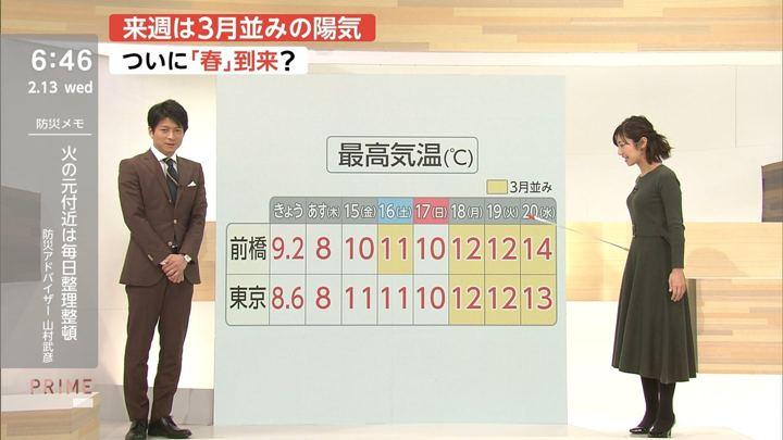 2019年02月13日酒井千佳の画像09枚目