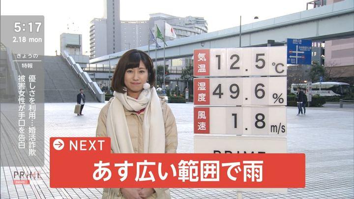 酒井千佳 プライムニュースイブニング (2019年02月18日,19日放送 26枚)