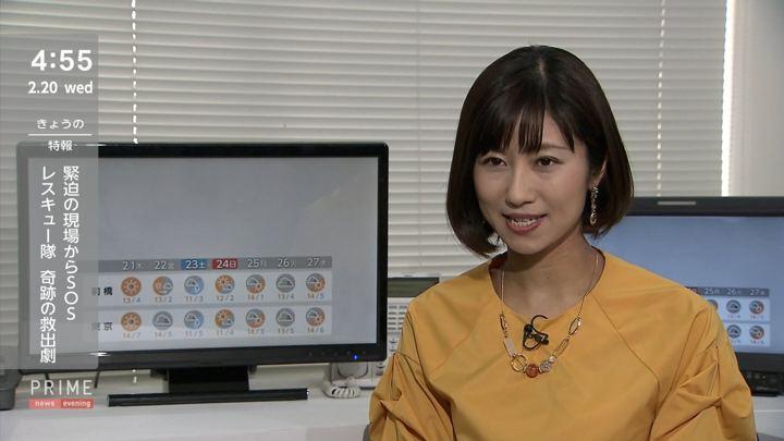 酒井千佳 プライムニュースイブニング (2019年02月20日放送 12枚)