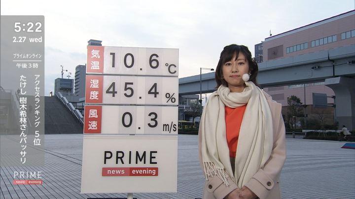 2019年02月27日酒井千佳の画像01枚目