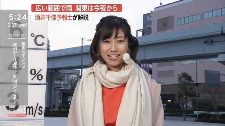 2019年02月27日酒井千佳の画像02枚目