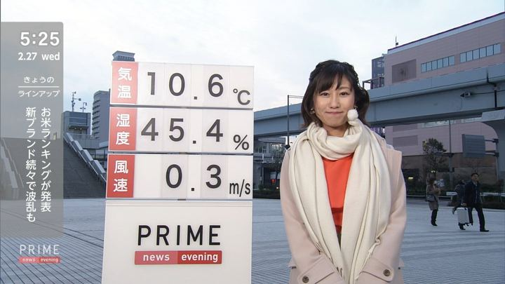 2019年02月27日酒井千佳の画像04枚目