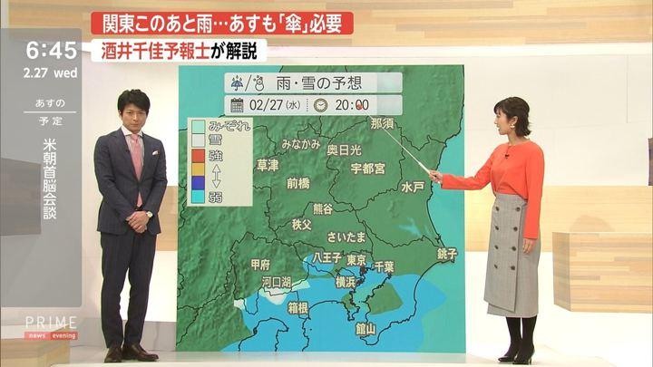 2019年02月27日酒井千佳の画像06枚目
