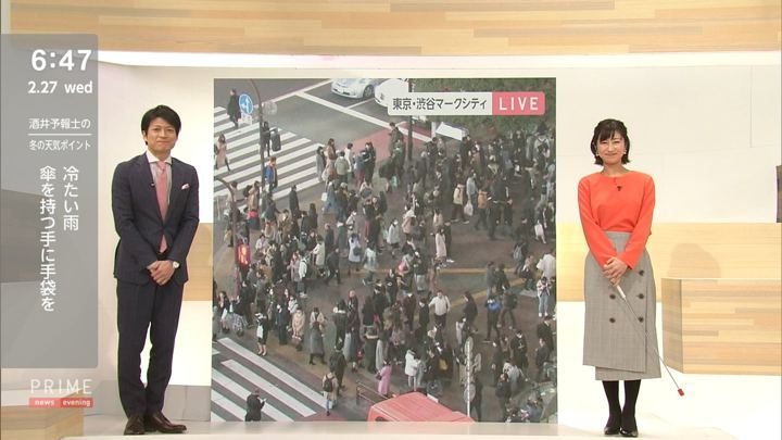 2019年02月27日酒井千佳の画像09枚目
