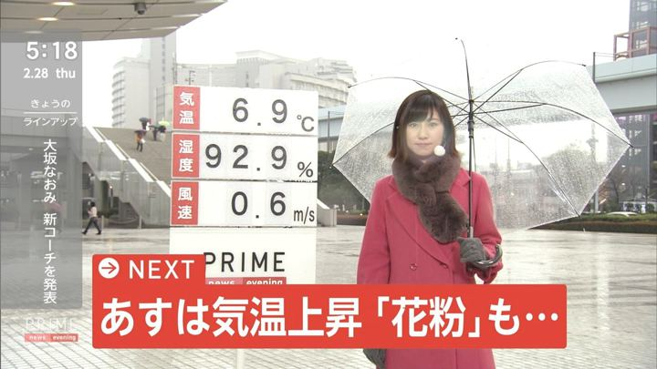 2019年02月28日酒井千佳の画像01枚目