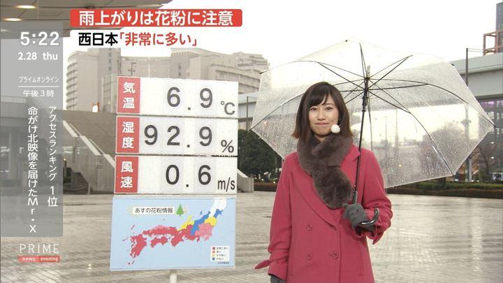 2019年02月28日酒井千佳の画像03枚目