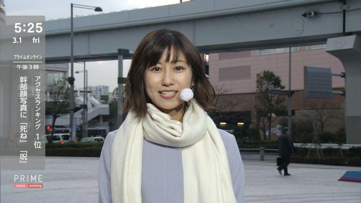 2019年03月01日酒井千佳の画像06枚目