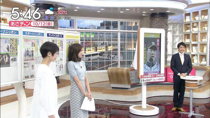 2018年10月12日笹川友里の画像10枚目