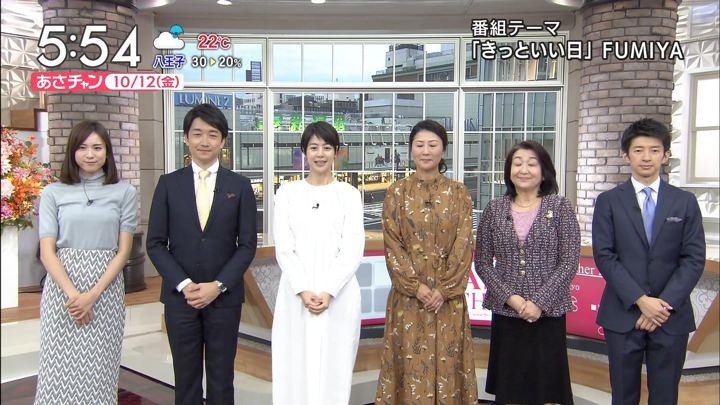 2018年10月12日笹川友里の画像11枚目