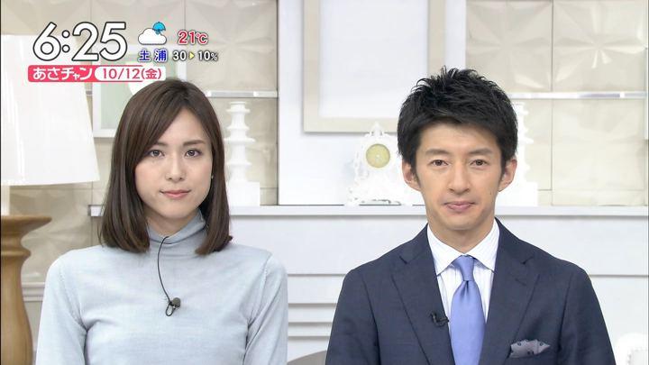 2018年10月12日笹川友里の画像13枚目