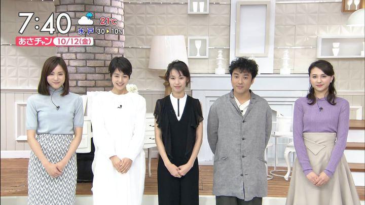 2018年10月12日笹川友里の画像17枚目