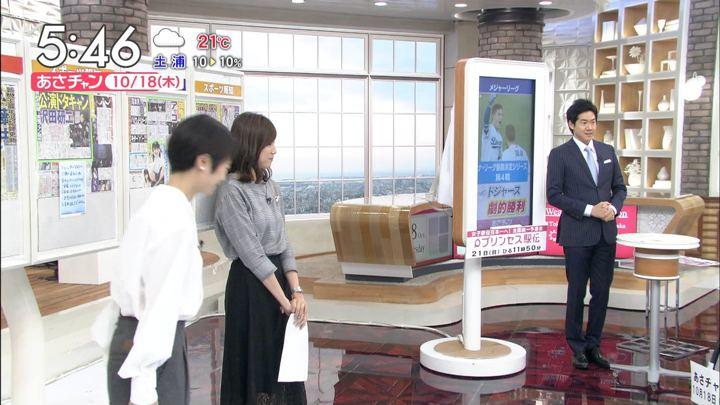 2018年10月18日笹川友里の画像05枚目