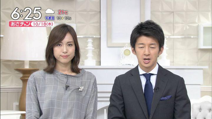 2018年10月18日笹川友里の画像08枚目