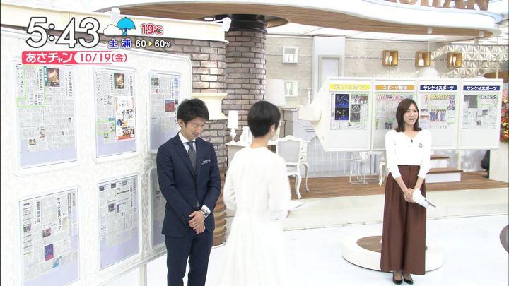 2018年10月19日笹川友里の画像01枚目