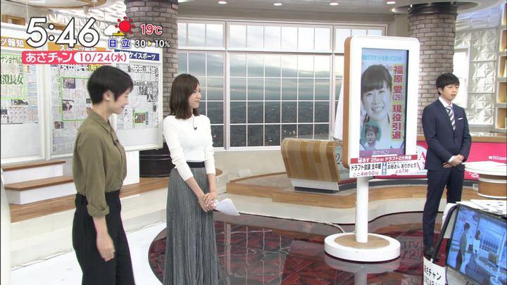 2018年10月24日笹川友里の画像08枚目