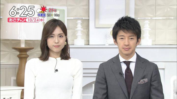 2018年10月24日笹川友里の画像11枚目