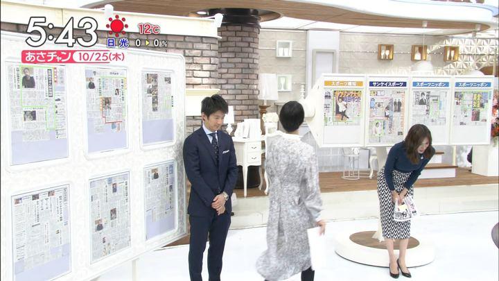 2018年10月25日笹川友里の画像02枚目