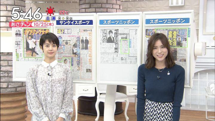 2018年10月25日笹川友里の画像06枚目