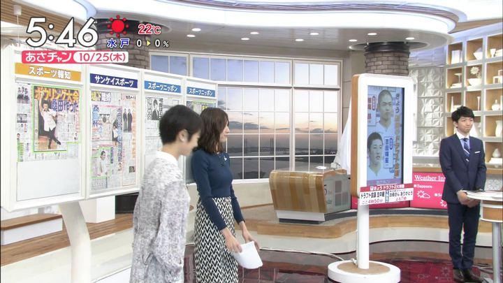 2018年10月25日笹川友里の画像07枚目