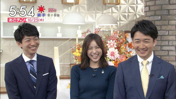 2018年10月25日笹川友里の画像09枚目