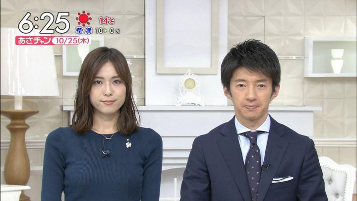 2018年10月25日笹川友里の画像11枚目