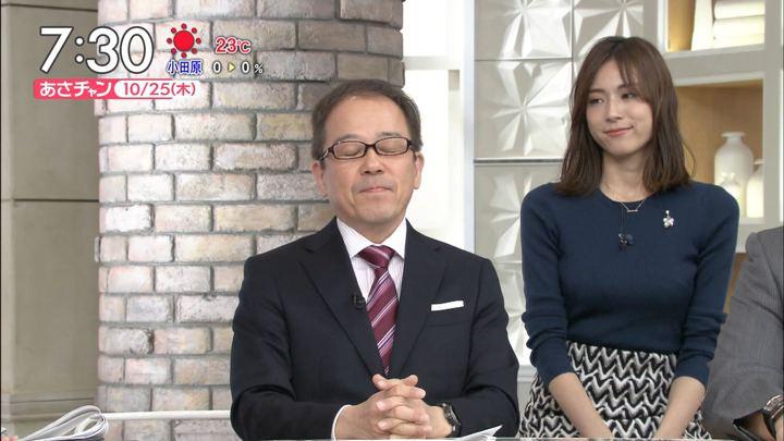 2018年10月25日笹川友里の画像12枚目
