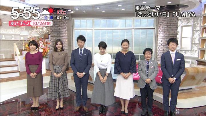 2018年10月26日笹川友里の画像06枚目