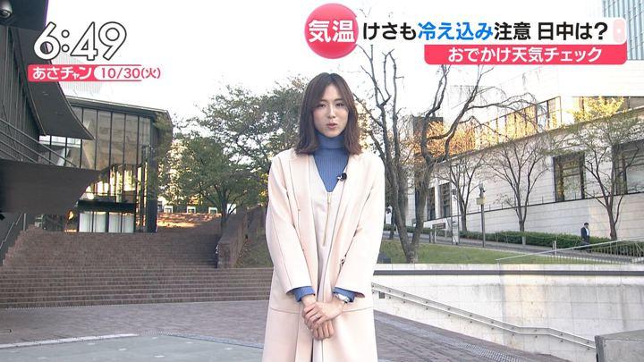 2018年10月30日笹川友里の画像07枚目