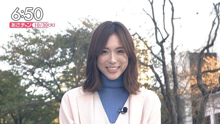 2018年10月30日笹川友里の画像08枚目