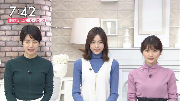 2018年10月30日笹川友里の画像09枚目
