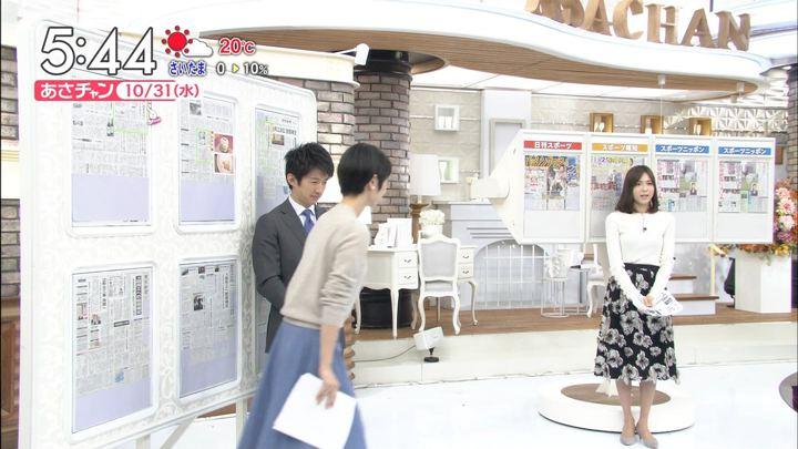 2018年10月31日笹川友里の画像01枚目