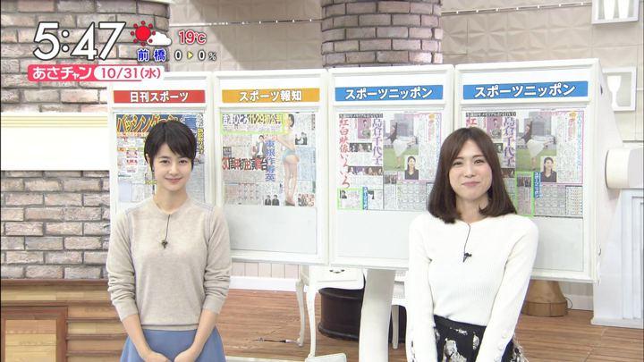 2018年10月31日笹川友里の画像06枚目