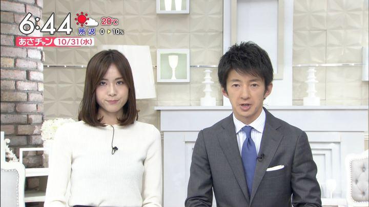2018年10月31日笹川友里の画像11枚目
